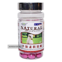 Овечья плацента Sheep placenta Natural